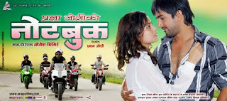 Nepali Movie - Notebook