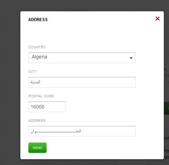 تفعيل paypal البنك الكتروني advcash 10.png