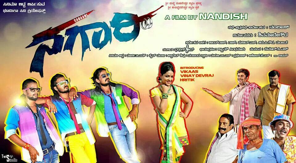 Nagaari (2014) Kannada Movie Mp3 Songs Download
