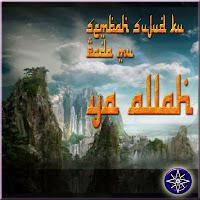 kata islami berbentuk gambar
