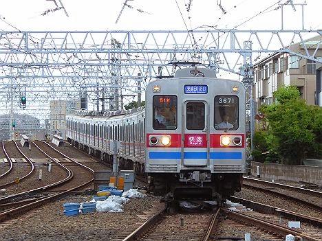 京成電鉄 快速 芝山千代田行き 3600形