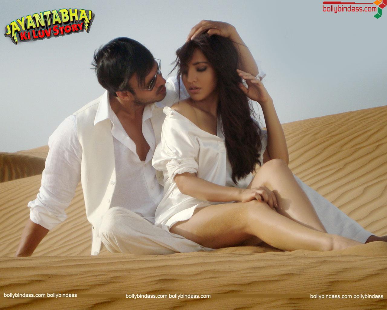 trololo blogg: Bhai Wallpaper