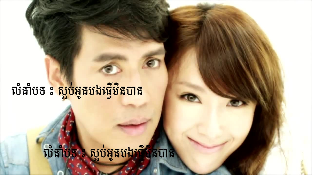 music Thai M Klein