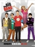 Vụ Nổ Lớn 2 - The Big Bang Theory Season 2