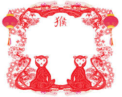Chinese New Year Home 2016 Wallpapers