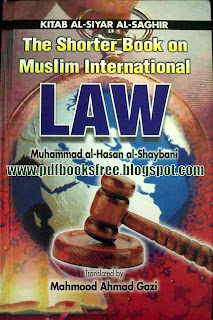 Imag for The Shorter Book on Muslim International Law 