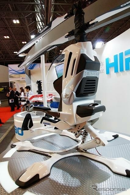 mini, electric, helicopter, made in japan, japan, hirobo helicopter, hirobo, awesome, cool, design, creative, mini