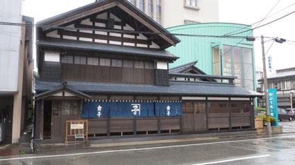 Old Kaneko Family Home Akita