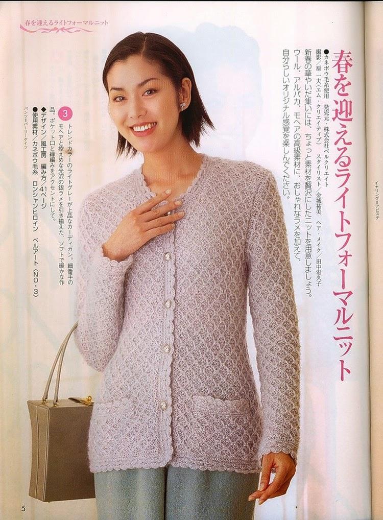 Chinese Knitting Patterns : The best in internet: Chinese Magazine Crocheting Knitting Amu 1999 01