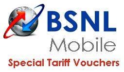 BSNL Gujarat Prepaid STV Plans for Mobile Internet, Voice & SMS Reduced Tariff