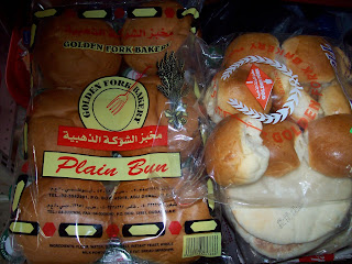 buns , pav s , bread , bread manufacturing , bread options , types of bread , bread types