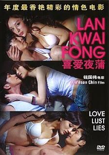 [18+] Lan Kwai Fong 1 (2011) 72p
