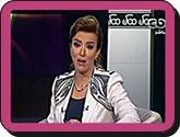 --برنامج ممكن مع ريهام إبراهيم حلقة يوم الخميس 27-10-2016