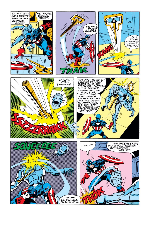 Captain America (1968) Issue #226 #140 - English 16