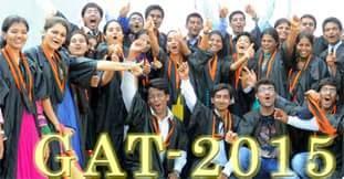 Gitam GAT 2015 Rank Card, Gitam University GAT Results 2015 Hall Ticket Number wise, Gitam University Results 2015, www.gitam.edu GAT Rank Card 2015