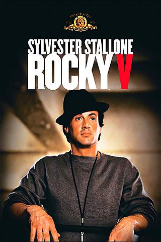 Rocky V – Dublado