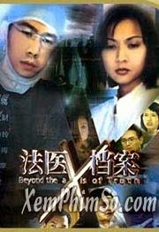 Xem Phim Hồ Sơ Pháp Y 2001