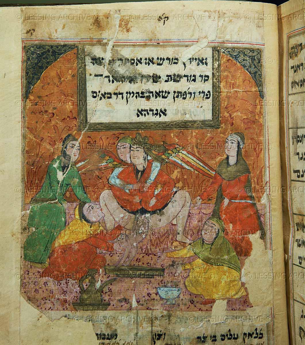 jewish folk art manuscript