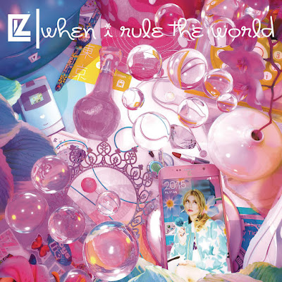Liz - When I Rule the World - Single Cover