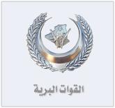 تفاصيل الإلتحاق بمؤسسات التكوين للجيش الوطني الشعبي لسنة 2013.القوات البرية  1