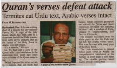 Anai-Anai Mengenali Ayat Al-Quran