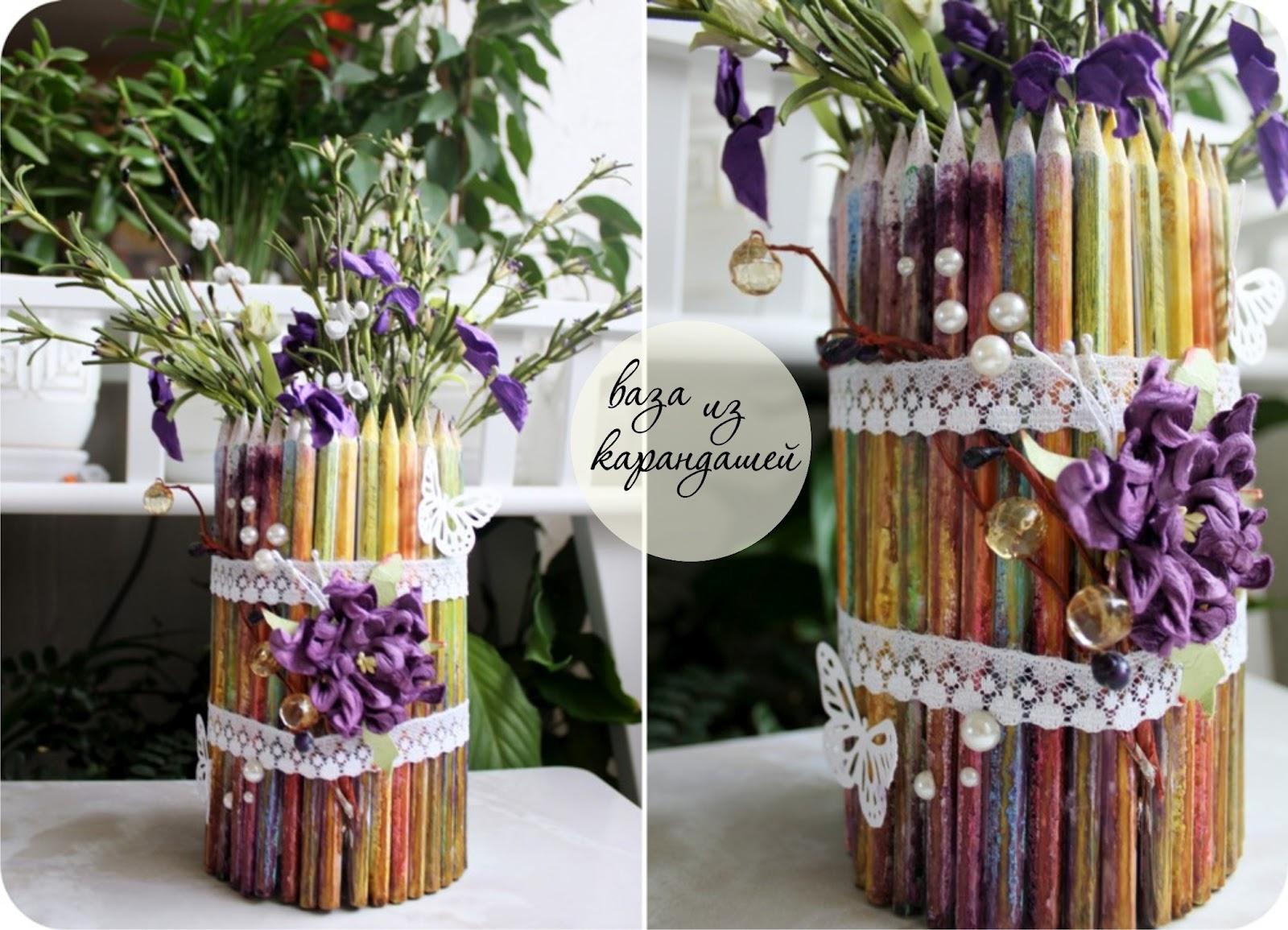 Как и с чего сделать вазу для цветов