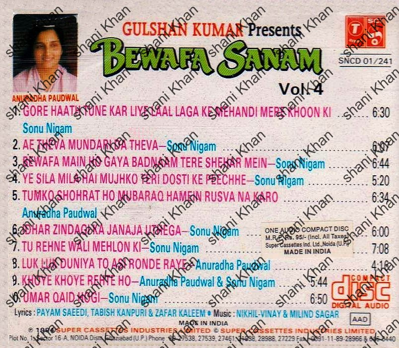Bewafa Hai Tu Song Download: Bollywood Music A To Z Cds. Visit To Download Http