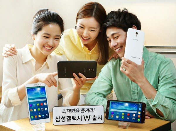 Harga dan Spesifikasi Samsung Galaxy W