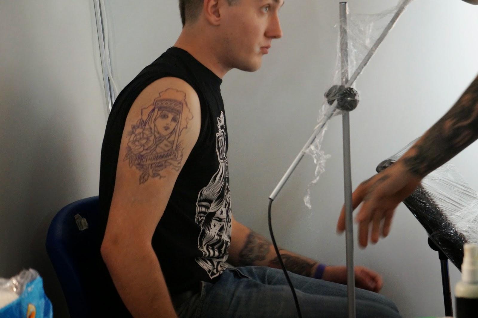 патриотические татуировки - Патриотические татуировки Тризуб герб Украины