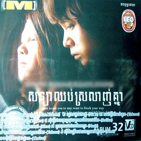 Candydoll TV Sonya M Silver
