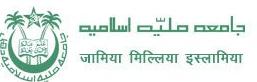 Jamia Millia Islamia Recruitment 2016 - 2017 – Post Doctoral Research Associate Posts www.jmi.ac.in
