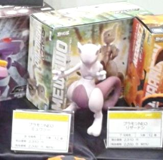 Pokemon Plastic DIY Kit PlaMon NEO Mewtwo Tomy