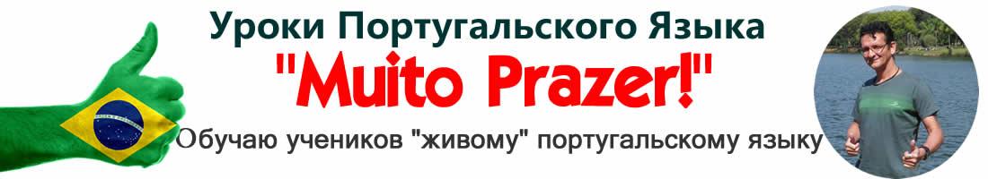 Portal Russia - Brasil  - www.News-of-Russia.com