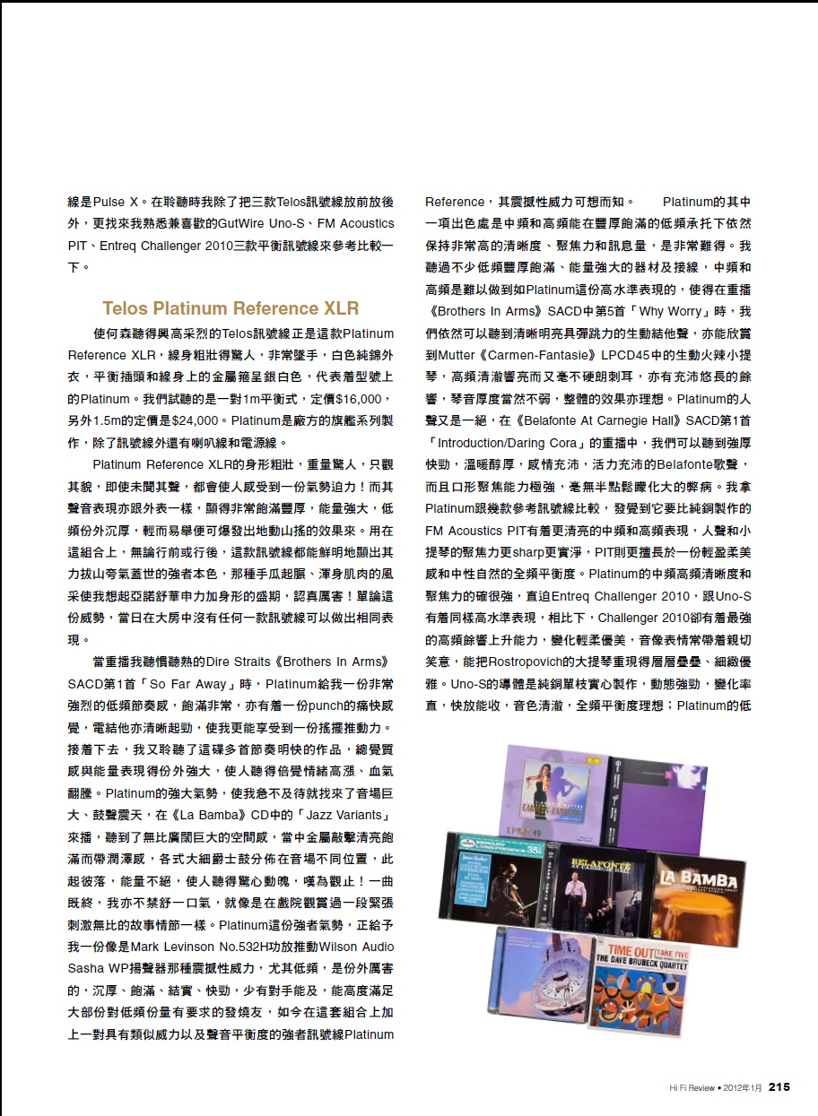 Tom Lee HiFi - 通利家居音響部 - Home Theater Store - Hong …