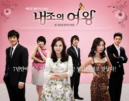 Sinopsis Queen of Reversal Korean Drama | Pemeran Queen of Reversal