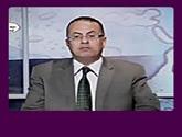 -برنامج عيون الشعب مع حنفى السيد حلقة يوم الجمعة 14-10-2016