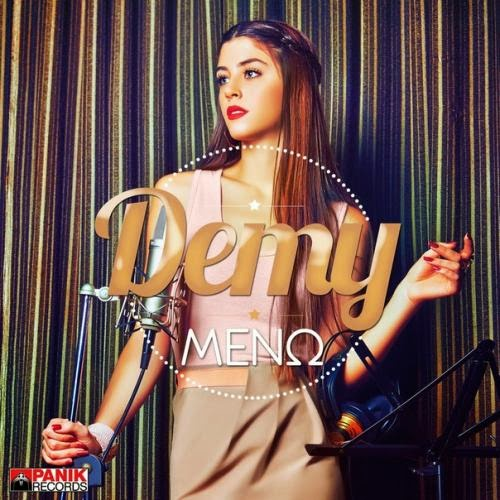Download Demy Meno 2014 Baixar CD mp3 2014