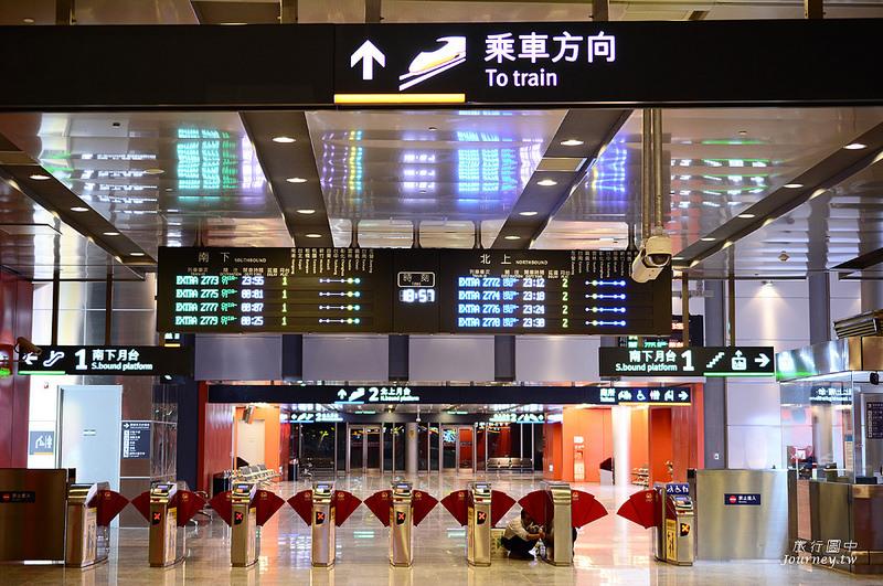10月起加停高鐵雲林站增加列車班次 @台灣高鐵雲林站-2011~2017 新聞與故事紀錄