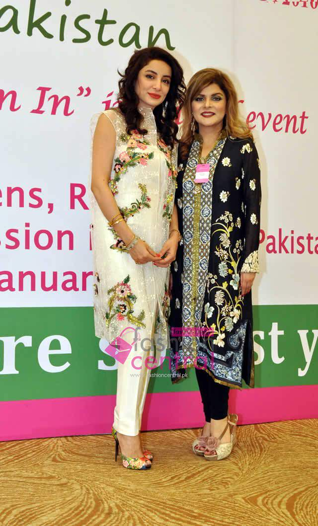 4th Ladies Funds Paakistan Star Speed Networking Launching  2016