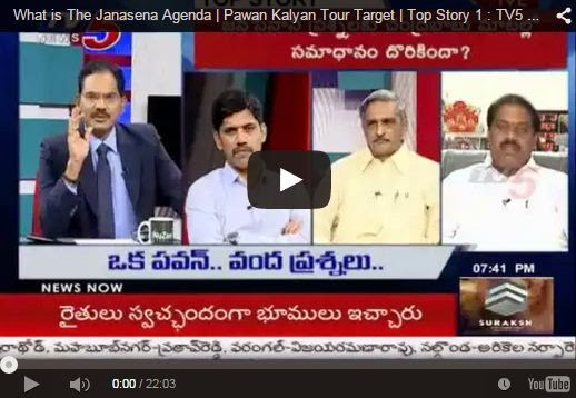 The Janasena Agenda Discussion