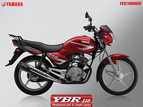 Yamaha ybr 110 price in india ybr 110cc bike price a 2 for Motor cycle without gear