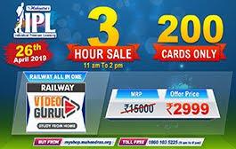 IPL: Individual Premium Learning !!