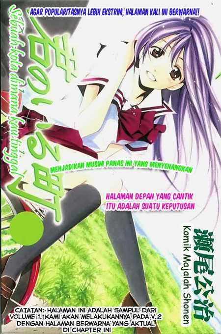 Komik manga 01 shoujo manga kimi no iru machi