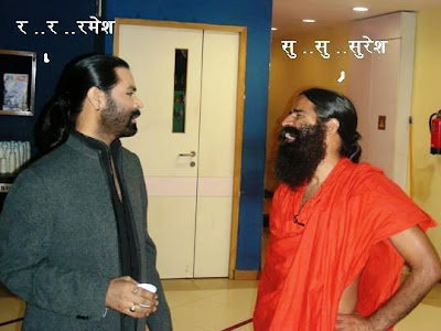 Ramesh Suresh, Funny Indian Pictures of Two Brothers Ramesh Vs Suresh