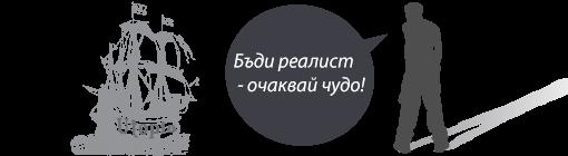 utopia ''Утопия''