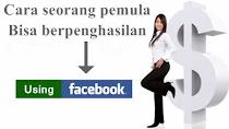 Komisi Virtual