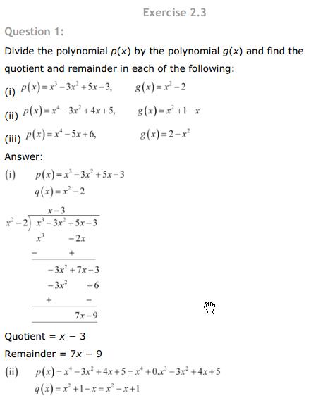 class 10 maths ncert solution