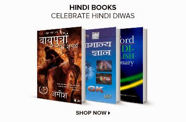 Flipkart Hindi Diwas offer: Get Upto 60% off on Hindi version of popular Books