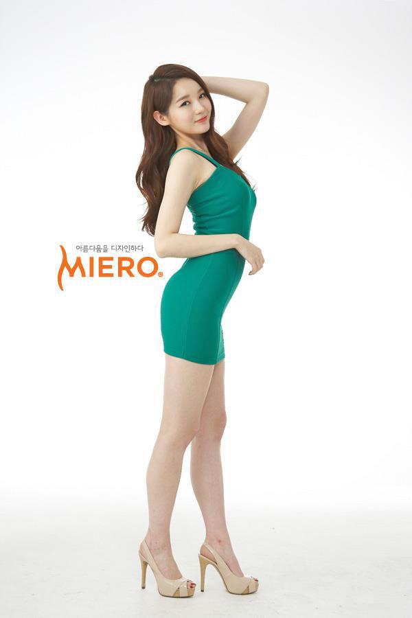 Kang Min Kyung Fake Nude - Farimg.com