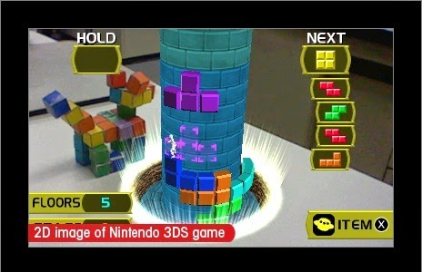 3DS Tetris Axis Screenshot